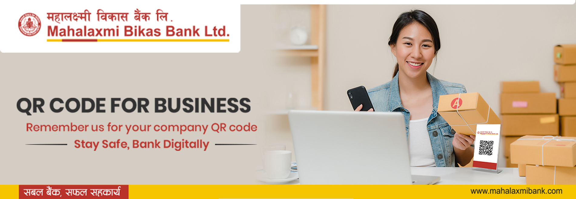 QR for Business