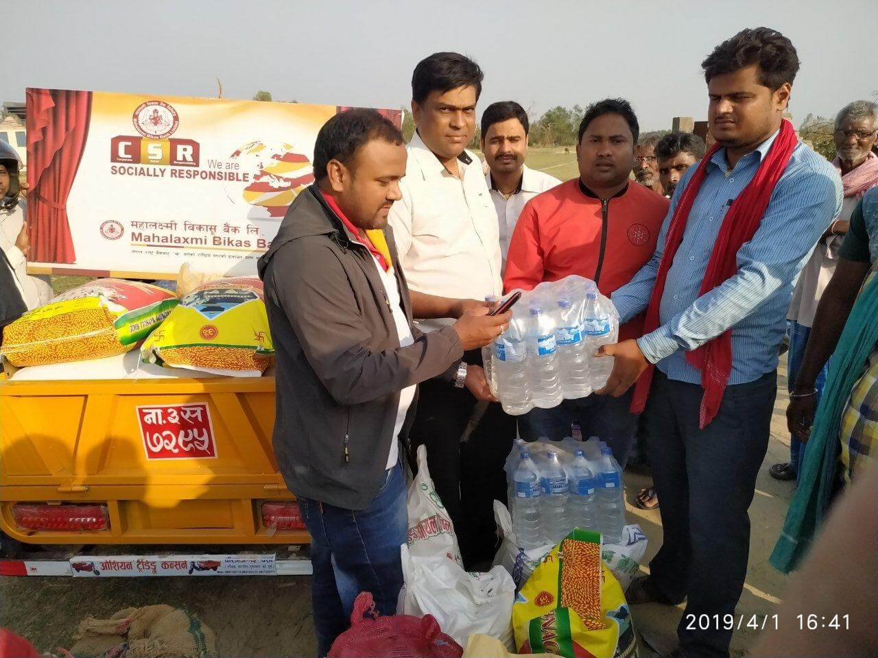 CSR - Aid to Storm Victims