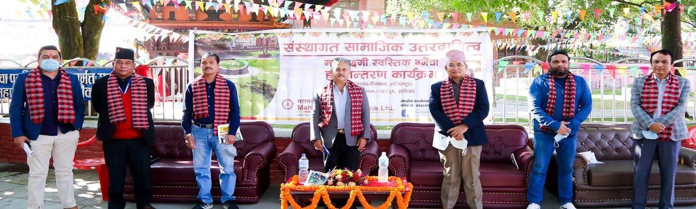 महालक्ष्मी स्वस्तिक बगैँचा हस्तान्तरण कार्यक्रम सम्पन्न