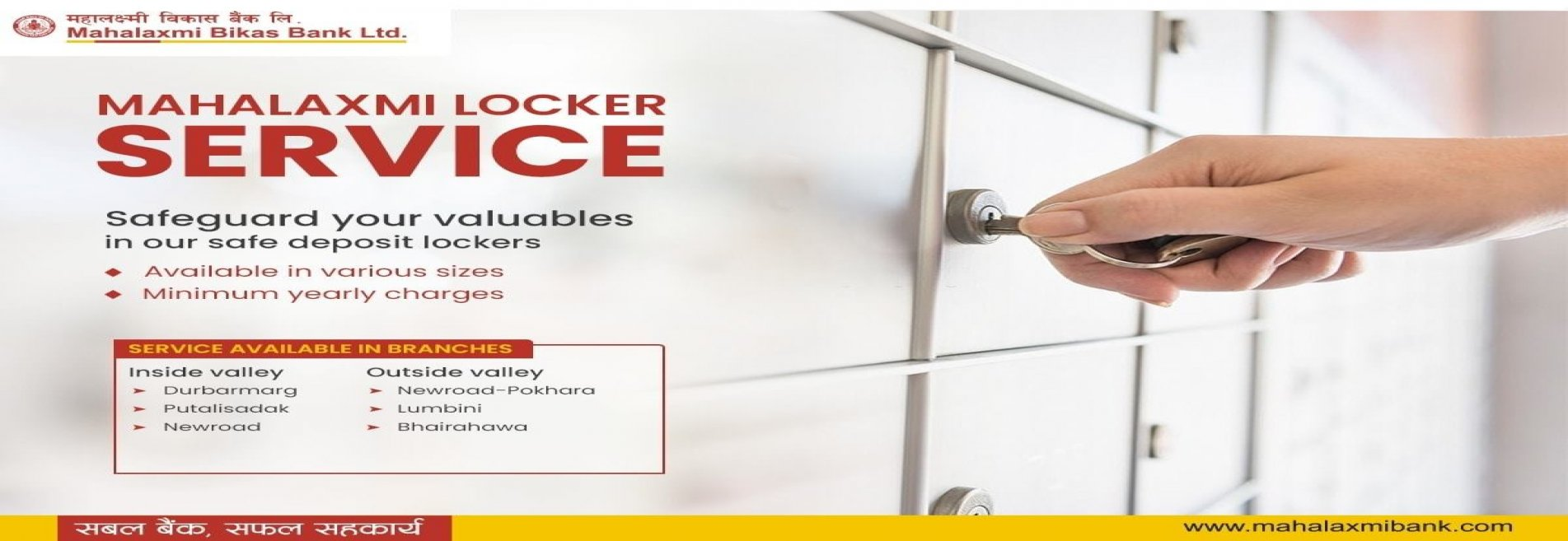 Mahalaxmi Locker facility for  securing your assets